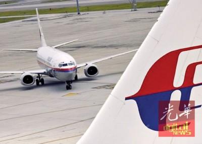 马航一班客机因为遇风暴及有乘客暴毙,令其他乘客在机上呆等了5小时。