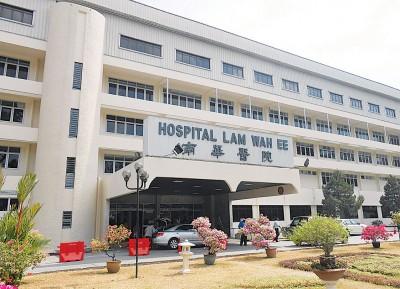 慈善医院也给消费税拖累了,南华医院的去年赤字高达353万9949令吉。