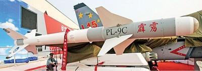 该套防空系统包含PL-9C防空导弹。