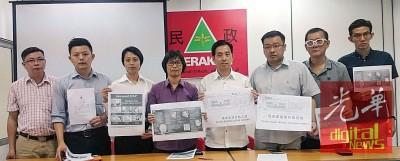 胡栋强(左5)在槟州民政党一众领袖的陪同下召开记者会,要求州政府解释关于山竹园地段及林冠英以低于市价购屋的问题。