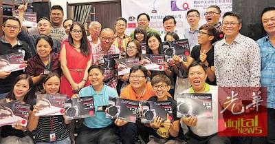 第三届槟城中文媒体记者及摄影记者新闻奖成绩揭晓,颁奖嘉宾与得奖者合照。
