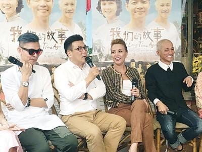李国煌、梁志强、陈丽贞和王雷因为幽默有趣的办法和大马影迷分享拍剧过程,全场笑声不绝。