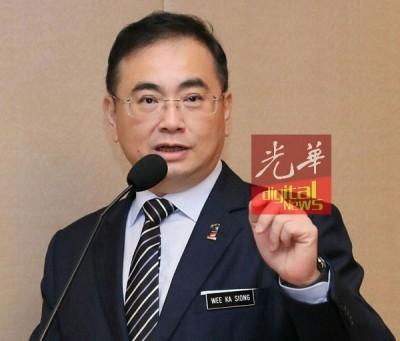 首相署部长拿督斯里魏家祥