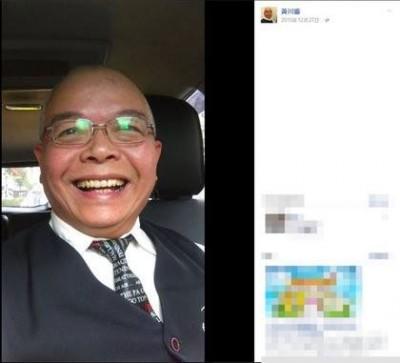 """近日网路疯传一张秃头男的照片,被指是""""永远的巨星""""刘文正,让网友直喊快崩溃了。"""