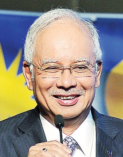 首相兼财政部长拿督斯里纳吉。