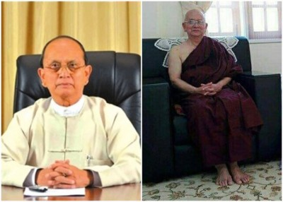 缅甸通讯局周二发布登盛(右)出家的照片。