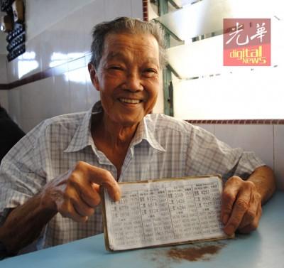 90夏的阮国泽爱指1139起正大马彩首奖千字。