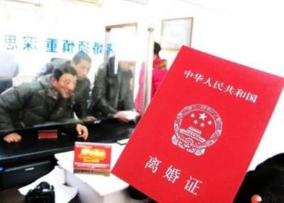 天津近日爆发离婚潮,不少夫妇疑似为了买房避税而离异。