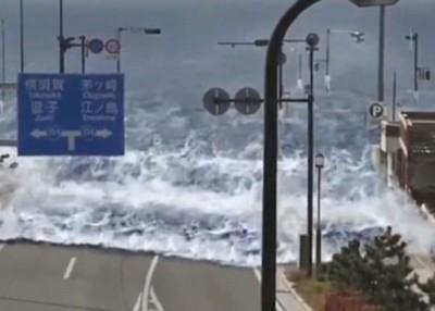 当局发放模拟海啸片段警惕公众。