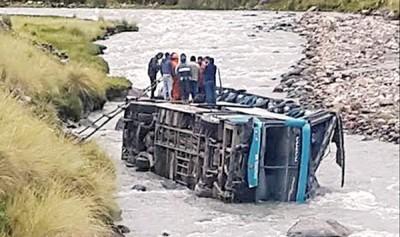 巴士突然冲出公路,坠入山下的马帕丘河。