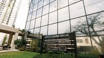 莫萨克冯赛卡律师行涉嫌擅用慈善组织的名义,隐瞒客户资产。