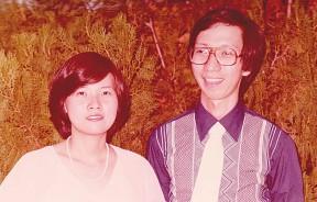 许子根与徐嘉平于70年代末合照之一,当时尚未参政,而两子女还未出世。