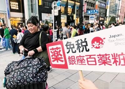 """日本政府为了进一步方便中国旅客""""爆买"""",要求商家尽量使用汉字,而不是日本人常用的片假名。"""