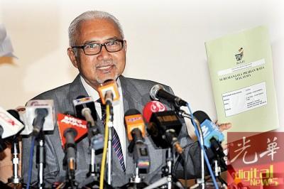 哈欣阿都拉宣布砂州州选落在5月7天。