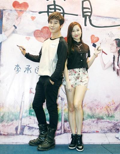 李承运与师妹俊倩首度在工作上合作,两人将在微电影《也许再见》中饰演情侣。