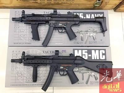 图为近期的新款式仿真机关枪,价钱高达2500令吉。
