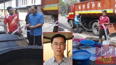 达祖行政议员深入坊间协助居民。市议会每天出动罗里派送水源予居民应急。(小图)曹国梁。