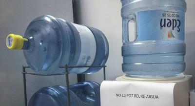 有逾4000人喝了遭人粪污染的瓶装矿泉水,感染诺沃克病毒。