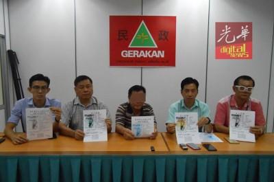 民政党服务处召开记者会,协助寻找一名截肢中年汉。左起:黄志毅、许翔茗、黄福发、胡栋强及游健祥。