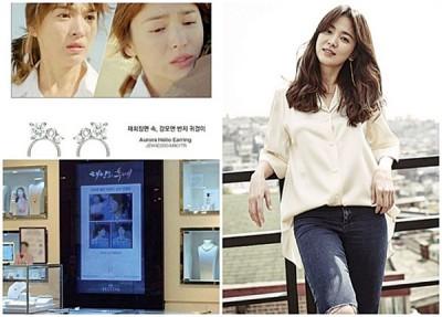 宋慧乔起诉珠宝赞助商盗用其肖像为品牌宣传。
