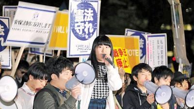 """示威者高举""""反对安倍政权""""、""""守护宪法""""等口号纸牌。"""