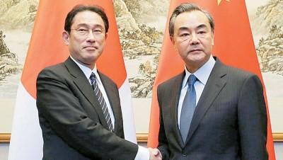 王毅与岸田文雄会晤,期间强调日本在南海问题上并无角色。(法新社照片)