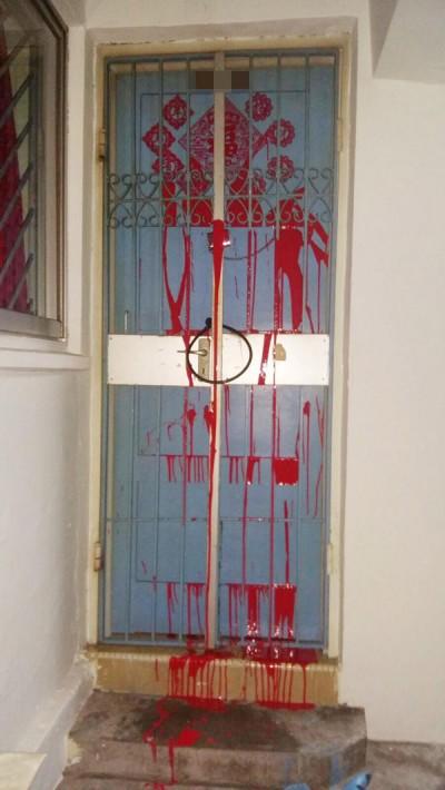捧嫲的门户被泼漆,铁门也吃铁链锁着。