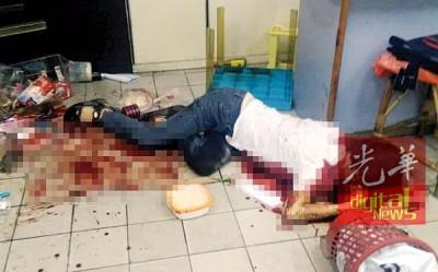 女东主在店内被发现倒毙在血泊中。