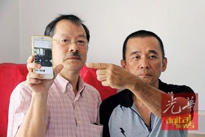 刘先生向记者展示非法民宿对当地居民带来的困扰。