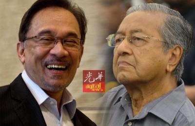 """敦马认为68岁的安华""""太老"""",不适合出任首相。"""