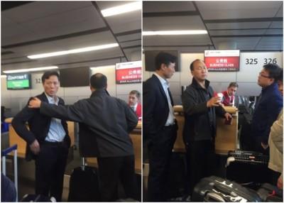 有网民指中国一名富商在维也纳机场办登机手续时插队,引爆冲突。