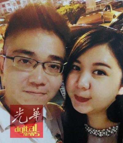 失踪夫妇涂凌伟及蔡诗婷。