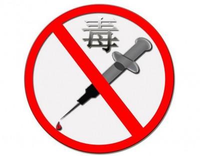 教育部将会更加严厉地去检查学校各方面,以杜绝任何人把毒品带入学校荼毒学子们的身心。