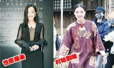 舒淇飞北京出席时尚活动,大露性感乳沟。(右图)舒淇近日在屏东拍摄陈玉勋导演新片。