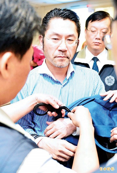 台版《华尔街之狼》兆良科技负责人罗栩亮被判6年及7个月徒刑。
