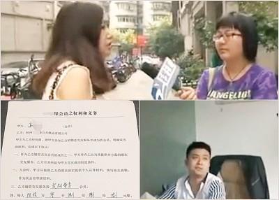 高女士花费70多万元人民币相亲约会43男无一成功,怀疑被婚介公司欺骗,但婚介公司相关负责人否认诈骗。