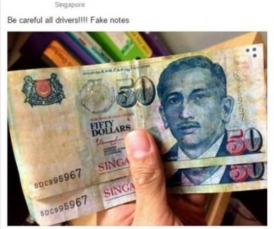 网上疯传市面上出现的50元伪钞。