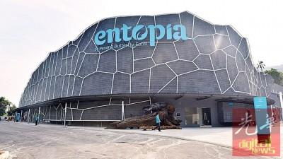"""首期工程即耗资5000万令吉打造的""""虫鸣大地"""",即日起开放,欢迎参观。"""