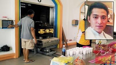 死者陈永泰的棺木被推入焚化炉。