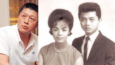 徐国璋(左)提供父亲洪文栋(右)与母亲徐英妹(中)交往时拍下的合照,杨丽花2004年看到这张照片,才知徐国璋的存在。