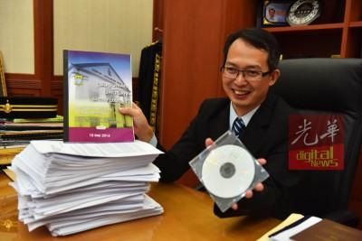 州议会无纸作业,不用派纸给一家媒体,就能给议会省下2800张纸!议长桌上那叠问答,就是过往派发给一家媒体的量,现都化为光碟。