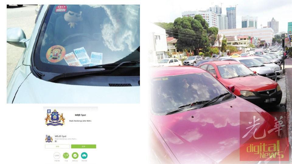 """多数停放在""""报馆街""""轿车没使用停车固本或月票支付停车费,仅有4辆有放置停车固本在车镜上。Google Play上的""""MBJB Spot""""目前仅有5000次下载,总评级更只有1.9颗星。"""