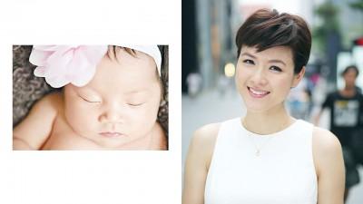 陈茵媺于今年4月生了女儿。