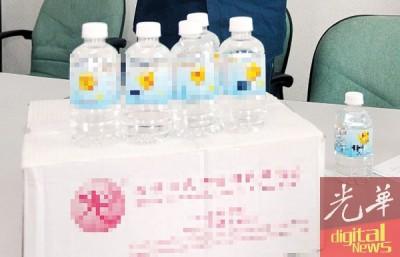 """卡马拉纳登证实,所谓的""""圣水""""只是普通饮用水。"""