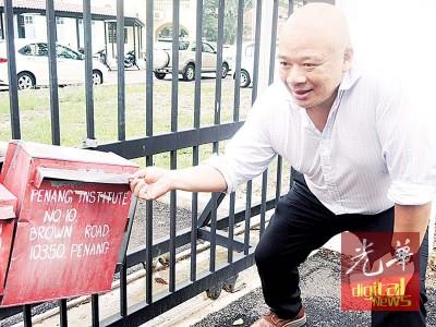 槟城市民醒念团顾问李元俊将要求协助的信件投入槟州研究院信箱内。