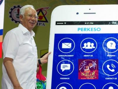 (布城2日讯)首相拿督斯里纳吉宣布,最低薪金制将于7月1日生效,半岛与东马最低薪金分别1000令吉与920令吉。首相在吉隆坡世贸中心举行的劳动节庆典发表献辞时说,这意味着最低薪金调整后,东西马的最低薪金涨幅分别为11%(100令吉)及15%(120令吉 )。