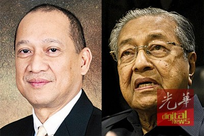 纳兹里指出,敦马哈迪执政期间不曾告知收取多少政治献金。