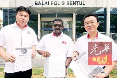 姆鲁甘(中间者)代表直辖区民青团到警局报案,左起为彭健发以及王胜龙。