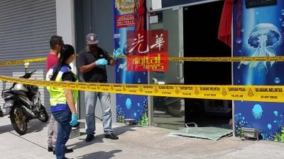 枪击事件发生在北海一电玩中心。