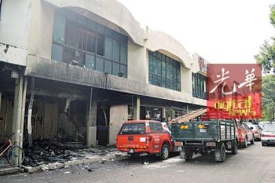 国能柔府办公室将暂停营业。